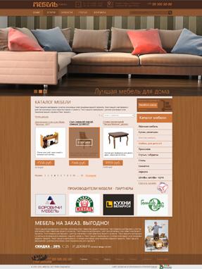 Мебель, интерьер