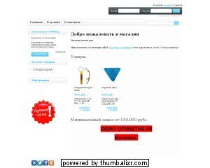 Открыть бизнес в Беларуси