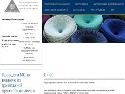 fomka-knit.by