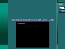 ГУО Гимназия №1 г.Островца