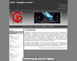 ООО АРМКОН