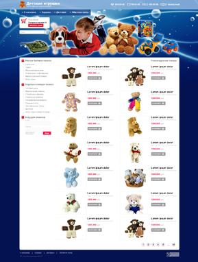 Игрушки, товары для детей